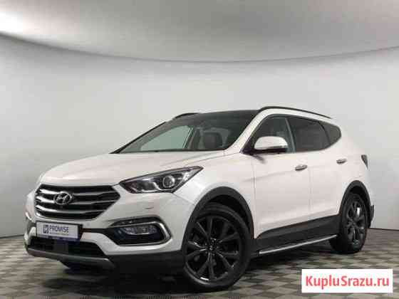 Hyundai Santa Fe 2.2AT, 2016, 46324км Яблоновский