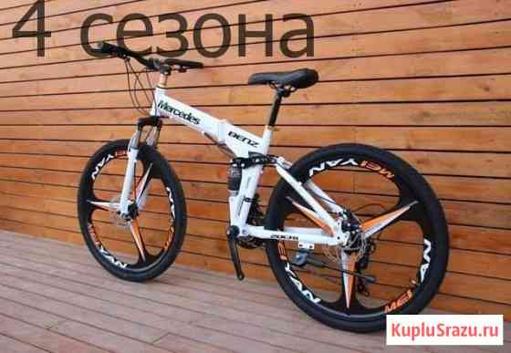 Велосипед Велосипеды складные на литых дисках Москва