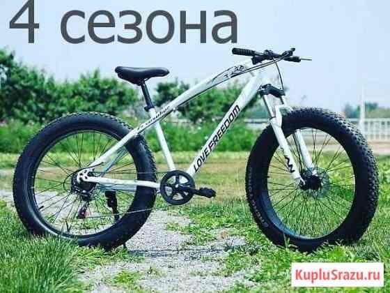 Велосипед фэтбайк Москва