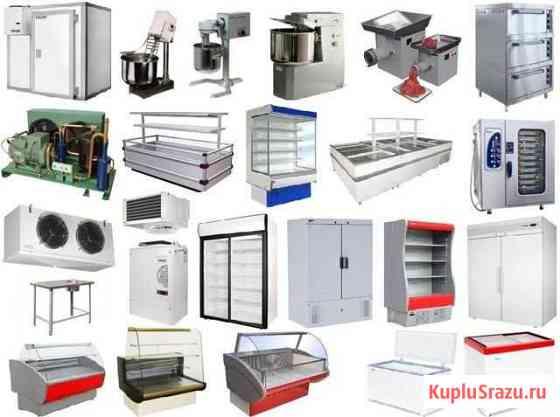 Ремонт холодильников Кимры