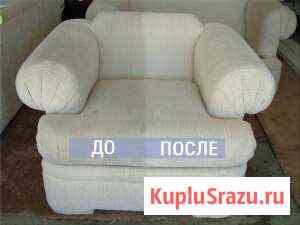 Чистка,Химчистка мягкой мебели:диванов,кресел. Ко Бийск