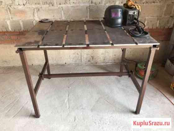 Сварочный стол,стол для сварки, мебель для мастерс Чехов