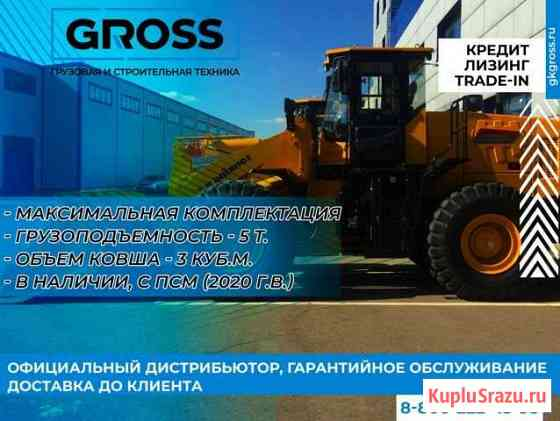 3 куб.м. 5 тонн Погрузчики Lonking 853, 856 2020г Белгород