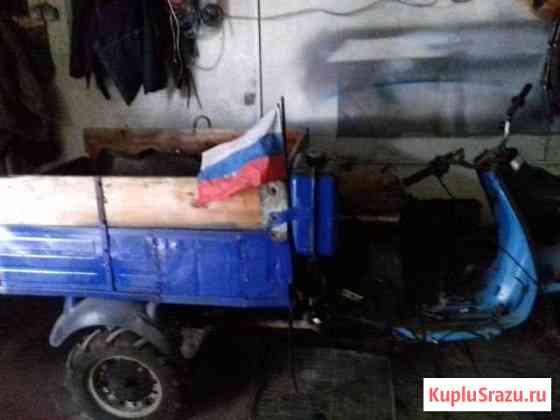 Мотороллер Муравей Ростов-на-Дону