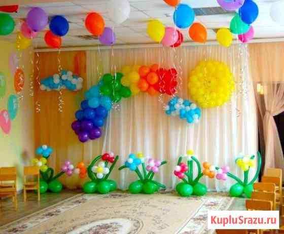 Оформление праздников шарами Знаменск