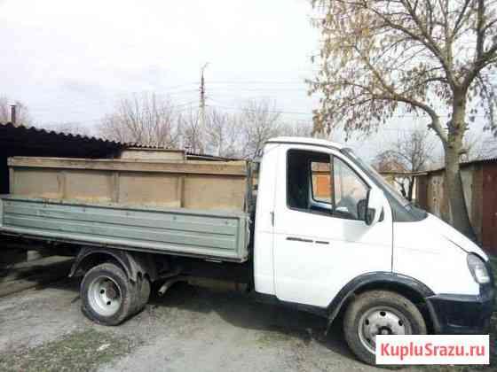 Газ 3302 (Газель бизнес) Зерноград