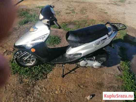 Скутер Степное