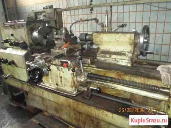 Металорежущее оборудование Волгоград