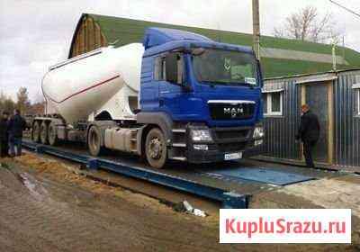 Весы автомобильные 18 метров Нижний Новгород