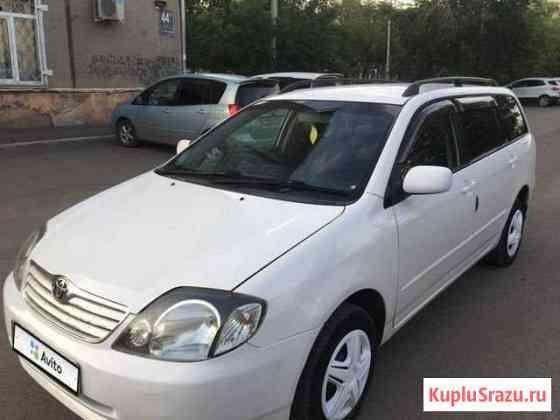Toyota Corolla Fielder 1.5AT, 2003, 300000км Красноярск