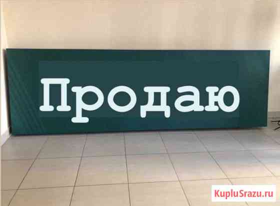Вывеска (рекламная конструкция) Нижний Новгород
