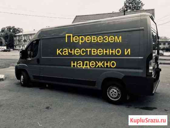Грузоперевозки, грузчики Великие Луки