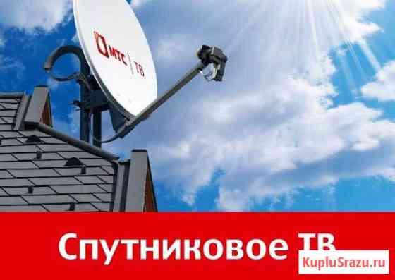 Монтаж и настройка Спутникового тв Ижевск