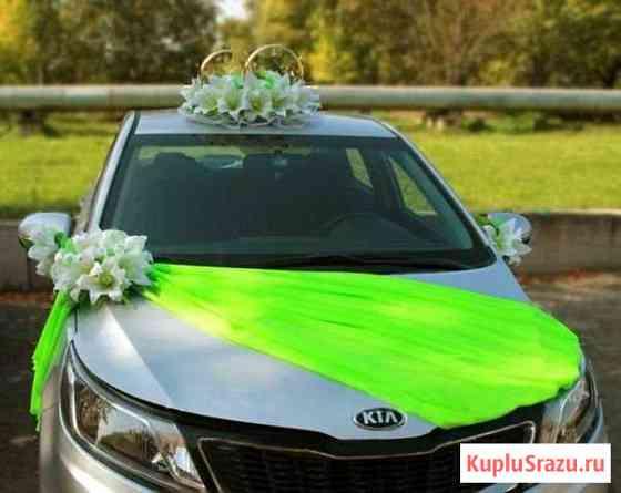 Свадебные украшения Омск