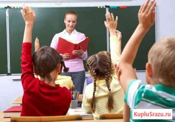 Подготовка детей к школе Грозный