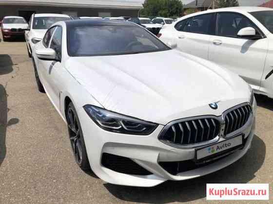 BMW 8 серия Gran Coupe 3.0AT, 2020 Краснодар