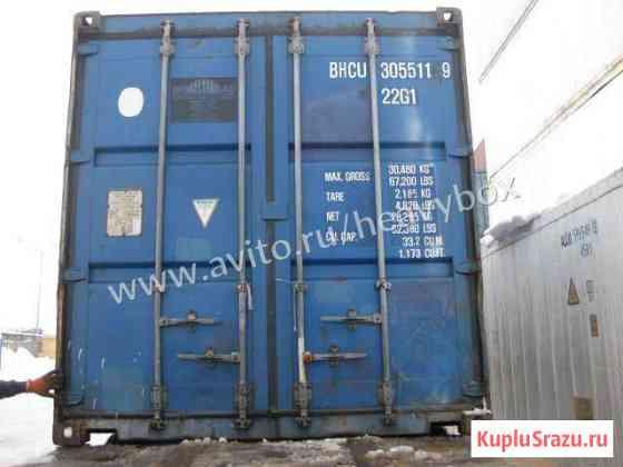 Морской контейнер 20 футов Владикавказ
