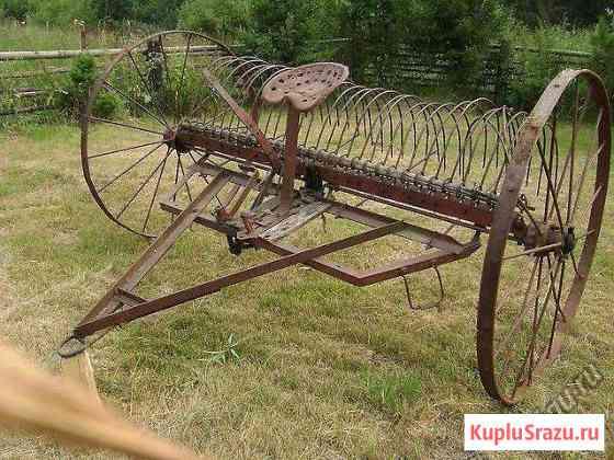 Продам конные грабли Красноярск