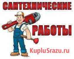 Любые виды сантехнических работ Омск