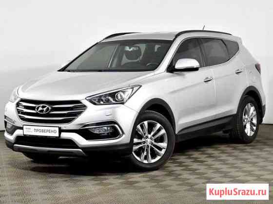 Hyundai Santa Fe 2.4 AT, 2016, 49 124 км Москва