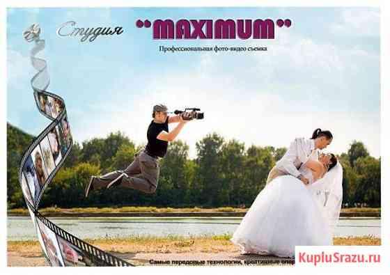 Видеосъемка свадеб и других мероприятий Махачкала