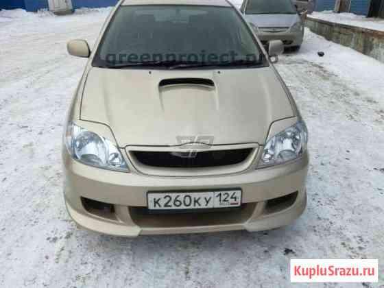 Обвес C-One Toyota Corolla 120 Красноярск