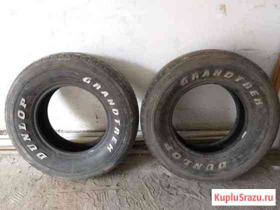 Dunlop Grandtrek 275/70 R16 всесезонка 2 шт Барнаул
