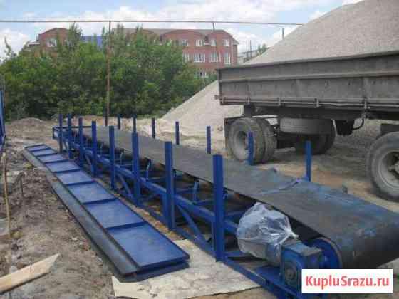 Ленточные конвейеры Ростов-на-Дону