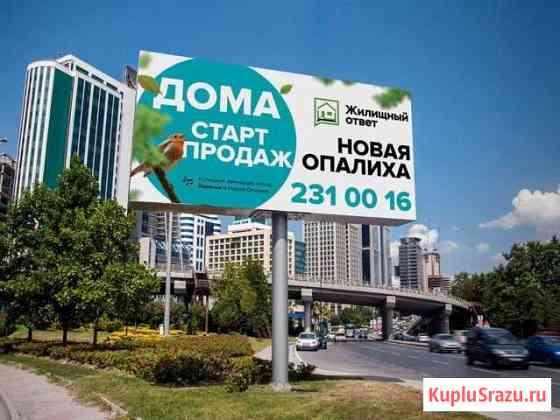 Буклеты Баннеры Визитки Логотипы Саратов