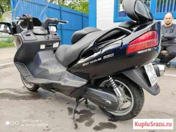 Продажа скутера Люберцы