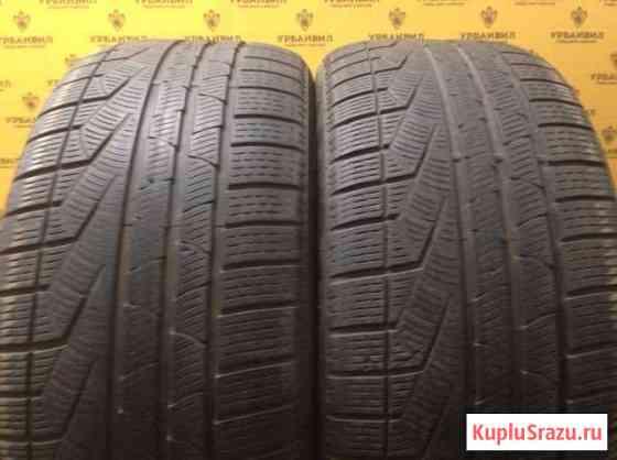 Зима 20/265/45 Pirelli Sottozero Winter 270 Serie Челябинск