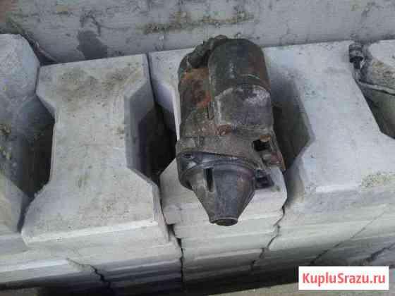 Ниссан Альмера 99год 1.6 бензин стартер Знаменск