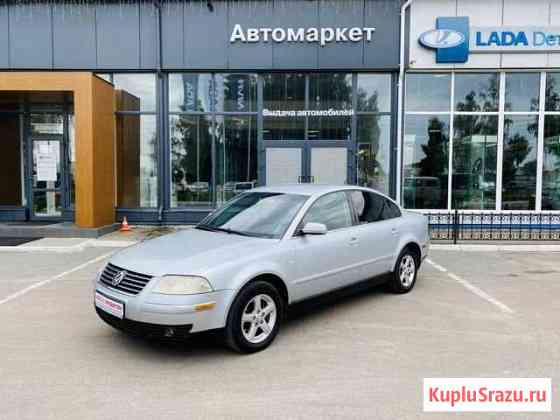 Volkswagen Passat 1.8AT, 2003, 179000км Супонево