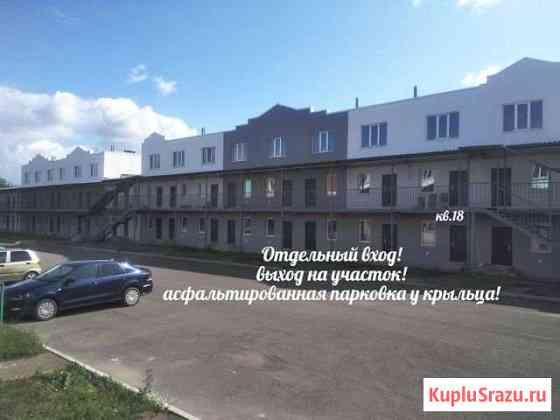 Своб. планировка, 36 м², 1/2 эт. Магнитогорск