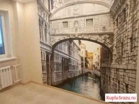 2-комнатная квартира, 56 м², 3/12 эт. Егорьевск