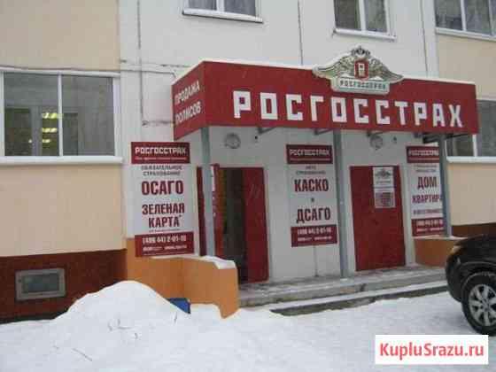 Офисное помещение, 97 кв.м., г. Воскресенск Воскресенск