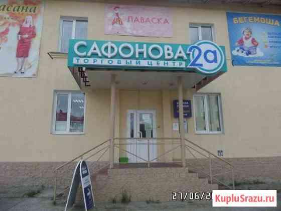 Торговое помещение, 9.2 кв.м. Североморск