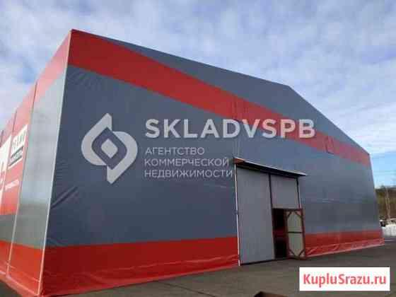 Неотапливаемый склад площадью 960 кв.м. рядом с метро Санкт-Петербург