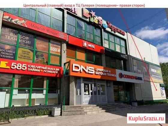 Торговое помещение, 193.2 кв.м. Мончегорск