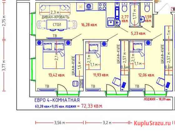 4-комнатная квартира, 72 м², 4/5 эт. Архангельск