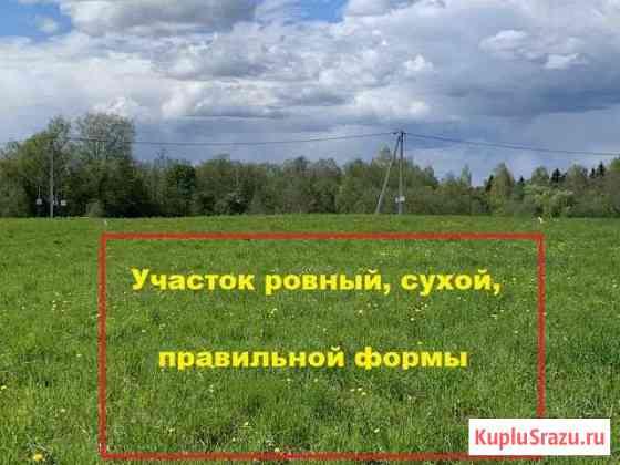 Участок 10 сот. Москва