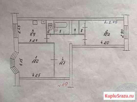 2-комнатная квартира, 55.9 м², 2/5 эт. Надым