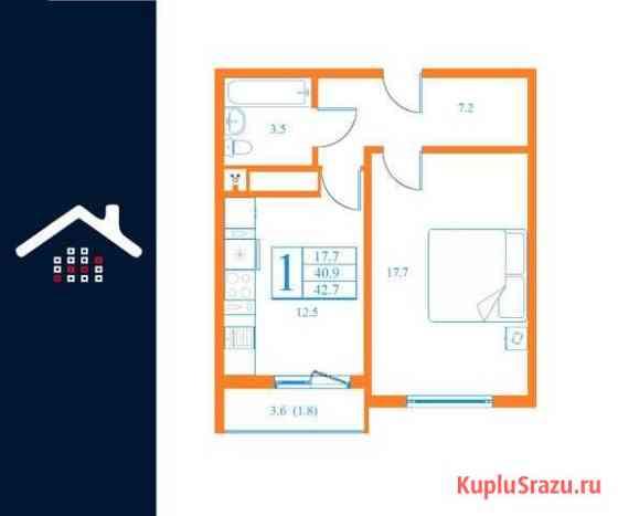 1-комнатная квартира, 42.7 м², 7/17 эт. Дмитров