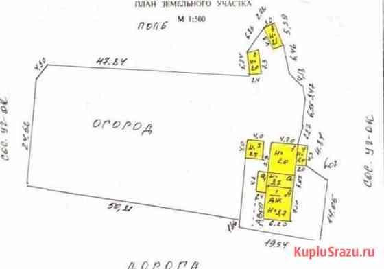 Дом 35.5 м² на участке 21.9 сот. Окуловка