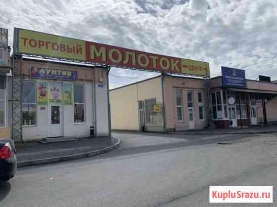 Торговый центр молоток Владикавказ