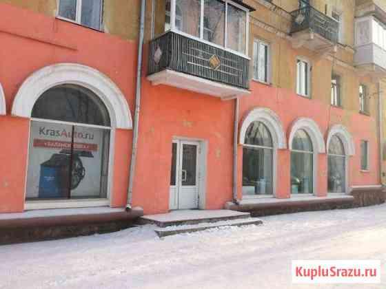 Торговое помещение, 135 кв.м. Красноярск