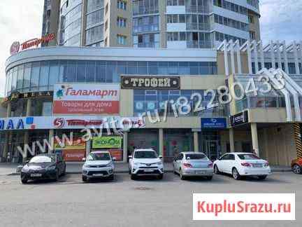Помещение свободного назначения, 30 кв.м. Архангельск