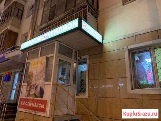 Продам коммерческое помещение Якутск