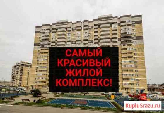 2-комнатная квартира, 52.1 м², 12/17 эт. Батайск