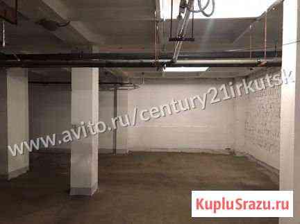 Помещение свободного назначения, 258.8 кв.м. Иркутск
